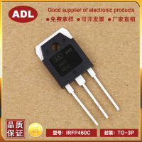 ADL/奥德利 MOS场效应管 20A500V 进口芯片 厂家生产 460