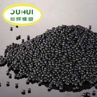 TPE热塑性弹性体环保级厂家直销