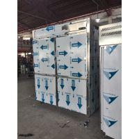 冰友牌四门冷藏柜保鲜冰箱