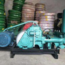 供应沈阳BW150注浆泵,BW150泥浆泵厂家,辽宁BW160高压注浆泵