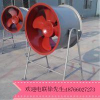 山东金光 BT35玻璃钢轴流风机 厂家批发 超市风机专用