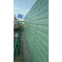 高速公路声屏障厂家/金属声屏障/铝板隔音墙