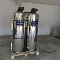 厂家直销广东佛山自动软化水设备井水处理去水垢杂质过滤器
