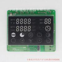 空气净化器控制线路板AF-600TLH