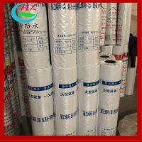源头供应优质高分子丙纶防水卷材 卫生间专用丙纶防水布 300g聚乙烯丙纶防水材料