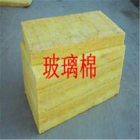 加盟销售玻璃棉隔音棉 离心玻璃棉板厂家 泰岳