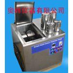 棉布-毛布-丝布-麻布水洗设备 水洗色牢度测试仪 耐水洗测试仪
