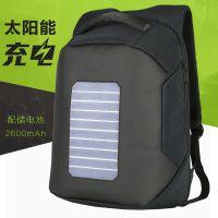 2018新款军刀太阳能充电双肩包欧美防盗防割商务旅行包电脑包