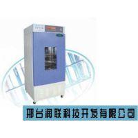 黄冈微电脑低温生化培养箱 智能生化培养箱原装现货