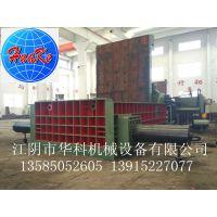 废钢打包机 废钢打包机厂家 诚招代理商 山东、福建、浙江、杨州