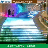 华泽光电室内P6全彩LED楼梯屏商场酒店阶梯屏