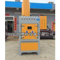SHANGBO自动喷砂机沙井铝管方通自动履带式抛丸机厂家长期供应高端效率