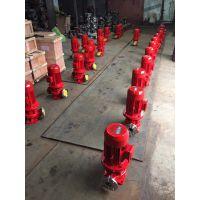 手抬式消防泵XBDXBD2.0/1.5-32L自动单级管道消防泵,价格美丽,源头厂家