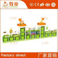 牧童幼儿园儿童玩具柜实木简易收纳柜置物柜定制