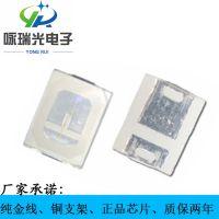 专业生产加工销售LTD贴片2835绿光灯珠厂家正品芯片 品质保证