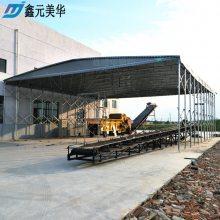 天津河东区定做活动大型户外仓库 仓储雨棚布伸缩 工厂移动推拉篷上门安装