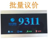 深圳金梅科技JM系列酒店电子门牌 钢化玻璃面板房号牌 号码支持定制