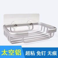 SAMANL 卫生间洗澡间太空铝强力黏胶肥皂盒浴室免打孔沥水肥皂架 工厂批发