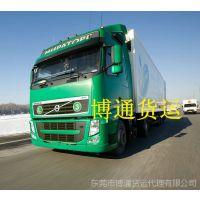 惠州信息部回头车回程车调车电话15818368941博通货运/庄R惠州物流专线公司