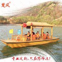 出售公园木质电动船 旅游观光船 玻璃钢船 商务餐饮船【楚风木船】