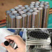 隆信机械线切割 厂 金属切割加工 圆管加工 激光切割