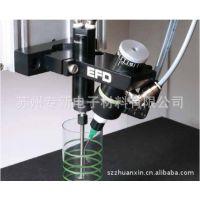 EFD离心喷涂点胶设备系统7860C-RS点胶设备组件