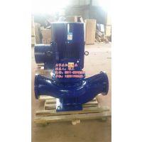 广东省离心泵KQL125/110-11/2管道离心泵