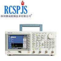 AFG3252C任意函数信号发生器 波形函数发生240M 泰克信号仪器