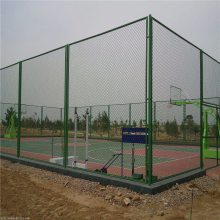 球场围栏 包塑勾花网 野兔围栏铁丝网