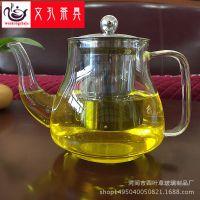 厂家批发玻璃茶壶 不锈钢过滤茶漏 耐高温玻璃花茶壶泡茶壶