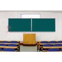 广州可定制壁挂式大黑板S番禺可移除擦写家用X办公室绿板