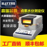 MAY-DC101电磁力触屏式 卤素水分测定仪、塑胶水分仪