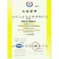 深圳安邦储罐锅炉蒸汽空气煤气管道消防设计工程承包按照设计