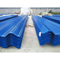 乌鲁木齐防风抑尘网厂家生产-防尘网厂家价格-防风抑尘网专业安装