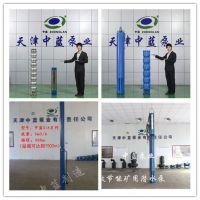 250QJR热水潜水泵 耐高温度不锈钢热水深井泵