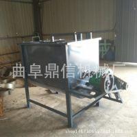 干湿两用混合搅拌机 养殖专用混合机 颗粒搅拌机