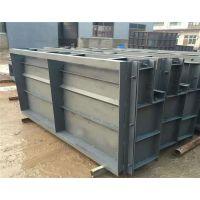 高铁遮板模具供应-遮板模具生产厂家