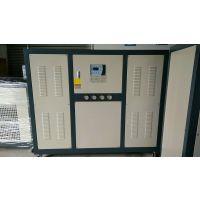 20HP水冷箱式工业冷水机20匹冰水机冷却机制冷设备