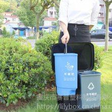 30L分类桶,双色单个脚踏双桶分类垃圾桶批发
