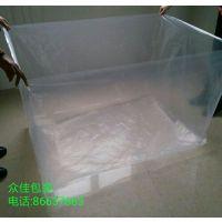 厂家供应各种规格四方袋、PE平袋,厂家直销,价格优惠