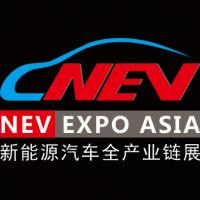 第十二届中国国际汽车商品交易会