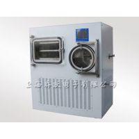 方仓真空冷冻干燥机、压盖式真空冷冻干燥机