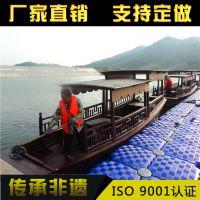 上海木船厂直销手划船 观光旅游船客船出售