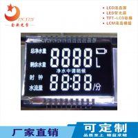 小电家显示屏,厂家直销专业定制段式/点阵LCD液晶显示屏&LCM液晶显示模组