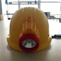 矿用灯帽一体防爆头灯带防爆矿灯的安全帽矿灯充电LED矿用头盔灯