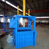 旧纸壳压缩包装机 广州废纸打包机 启航大型易拉罐打包机
