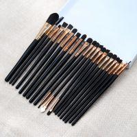 kainuoa/凯诺工厂批发20支眼部化妆刷套装 美妆彩妆工具