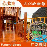 广州牧童木质儿童拓展游乐组合滑梯定做 儿童大型玩具组合滑梯定制
