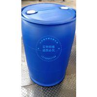 高平200升HDPE容积塑料桶厂家化工包装质量好