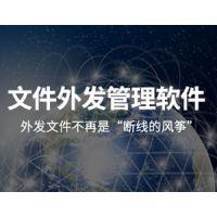 文档加密_信护宝_江阴防泄密软件,电脑数据自动加密,江阴文件防泄密,机械cad图纸自动加锁